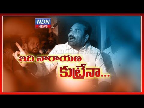 Nellore Rural Mla Sridhar Reddy On Govt Hospital Problems - NDN News