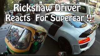 Questions Rickshaw Driver asked After seeing the Supercar !! #66