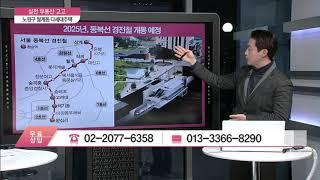 서울시 노원구 월계동 다세대주택 - 강정현