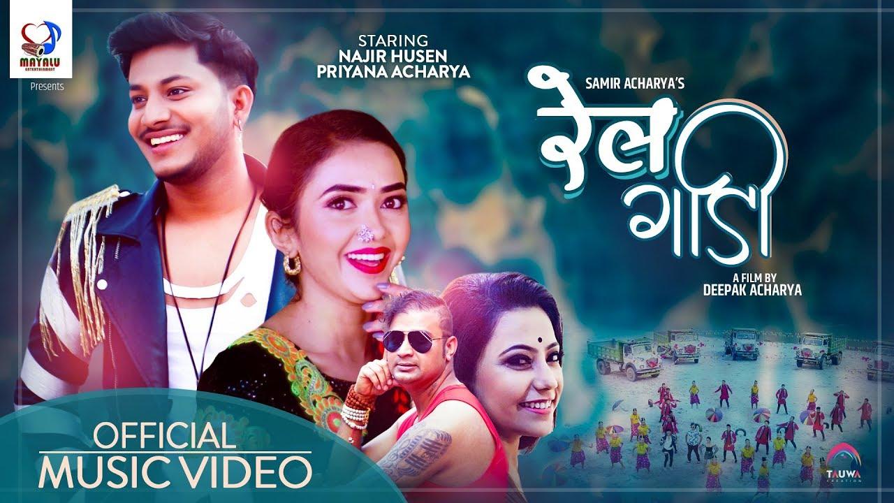 Rail Gadi - Najir Husen | Priyana Acharya | Samir Acharya | Surekha Chhetri | Music Video