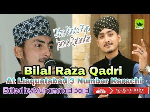Utho Rindo Piyo Jam e Qalandar - By Bilal Raza Qadri With Syed Sultan Shah & Murad Qadri 2018