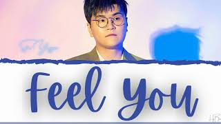 SHIN YONG JAE 신용재 (2F) - FEEL YOU LYRICS OST FLOWER OF EVIL PART. 3 [HAN/ROM/ENG]