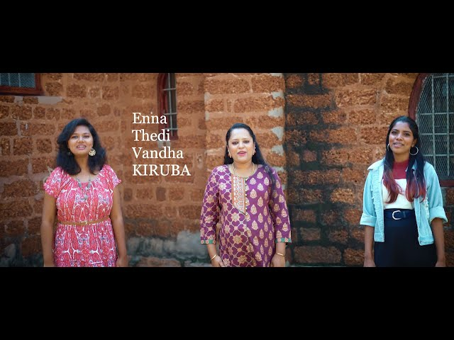 என்ன தேடி வந்த கிருபை   ENNA THEDI VANDHA KIRUBAI