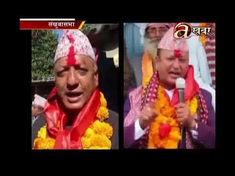 Maha Sangram - Candidates in outdoor campaigns - Sankhuwasabha