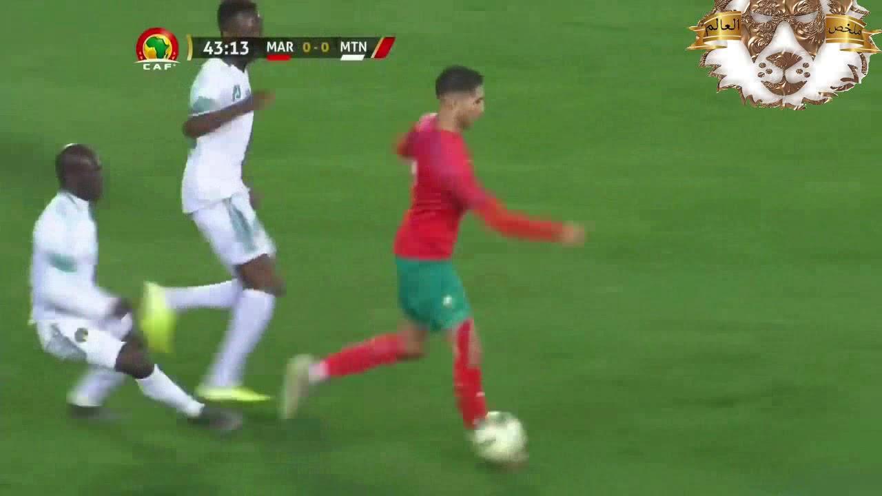 ملخص مباراة المغرب 0 و0 موريتانيا تألق حكيم زياش - مباراة المتعة والجنون حفيظ دراجى