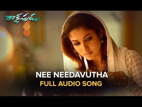 Nee Needavutha | Full Audio Song | Rakshasudu