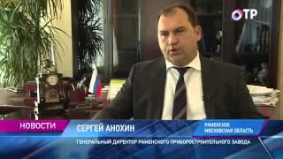 Малые города России: Раменское - считается эталоном по благоустройству
