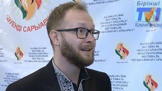21/09/2017 - Новости канала Первый Карагандинский
