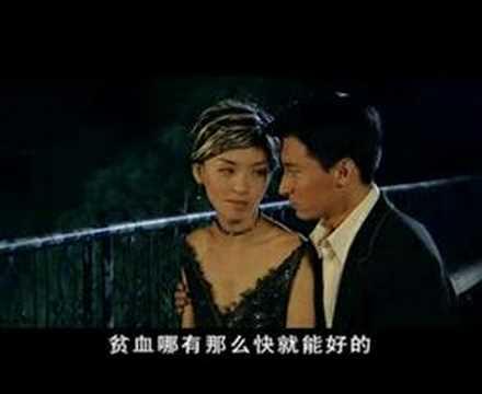 Mei Yan Fang Fei - 梅艳芳菲 (41-2/5)