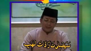 Surah Al Lahab by H Muammar ZA ( Official Video )