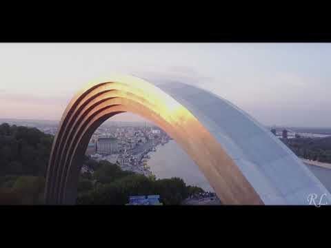 Рома Левобережный - Киев - Ереван - Ростов - Тбилиси (Lyric Video)