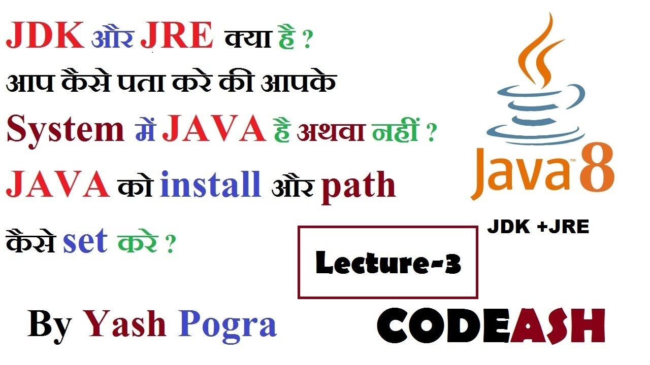 What is JDK and JRE in Hindi | how to download java and set path step by  step in hindi