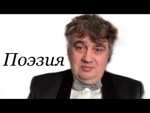Густáво Адóльфо Бéккер - Поэзия. Перевод Дмитрия Протасова.