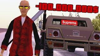 КАК Я ПОТЕРЯЛ 100.000.000$ ИЗ ЗА ОБНОВЫ НА ARIZONA RP - GTA SAMP