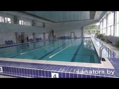 Санаторий Зеленый бор - бассейн, Санатории Беларуси