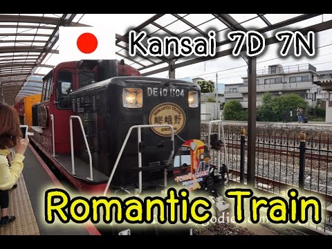 Kansai Day1(Ep13): Kyoto; Romantic Train (bad mood)
