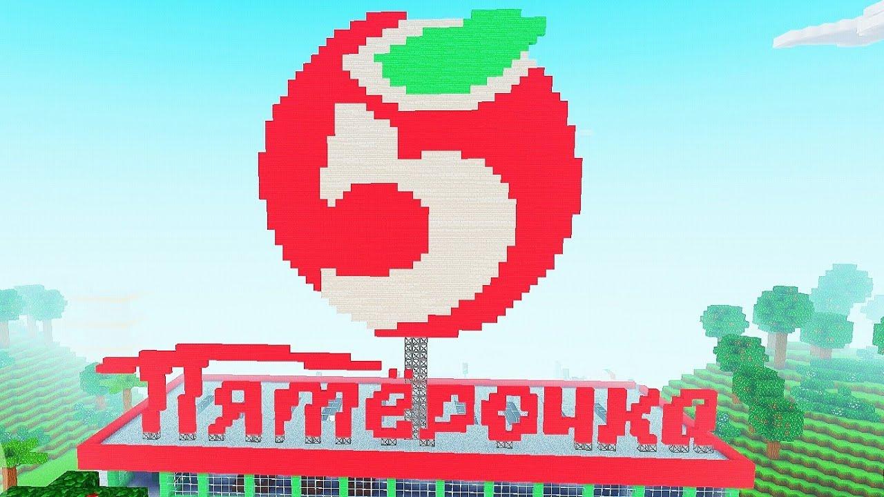 Новый канал КУБИКИ - играем в Блок Крафт