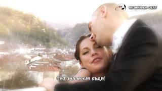 Сватбен ден на Ирина и Михаил - 27.03.2016 г.