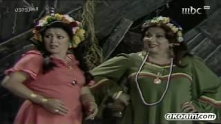 مسرحية المتزوجون .. بطولة سمير غانم و جورج سيدهم