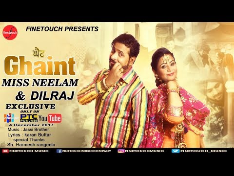 Ghaint    Miss Neelam & Dilraj   Latest Punjabi Song 2017   Finetouch Music