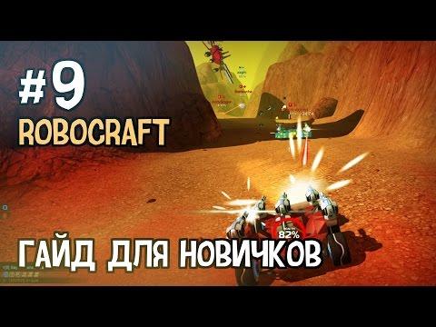Онлайн игры Дота - играть бесплатно