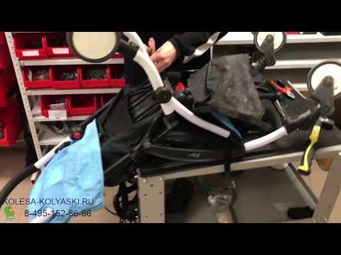 Ремонт детских колясок в Люберцах (м. Котельники, Жулебино)