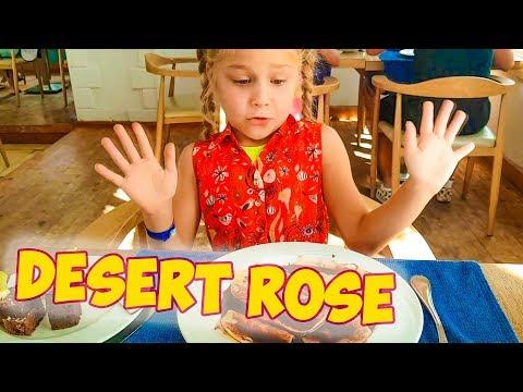 ЕГИПЕТ. ХУРГАДА. ВСЕ ВКЛЮЧЕНО. Desert Rose Resort - Отдых в Египте 2018
