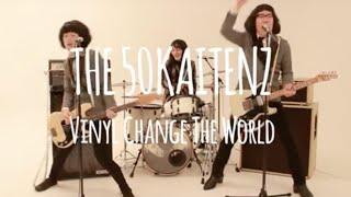ザ50回転ズ『Vinyl Change The World』MV Full Ver.