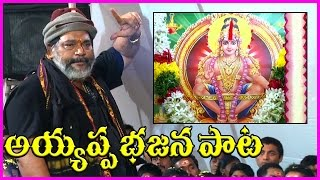 Ayyappa Swamy Telugu Devotional Songs (అయ్యప్ప స్వామి భక్తి పాటలు ) || Manikanta Devotional Songs
