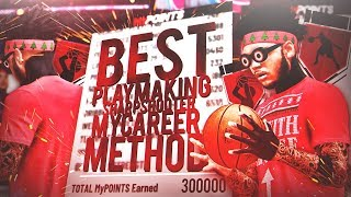BEST PLAYMAKING SHARPSHOOTER MYCAREER METHOD ON NBA 2K19! EARN 300K XP A HOUR! 99 OVERALL IN A WEEK!