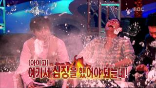 The Radio Star, No Brain(2) #31, 노브레인(2) 20100818