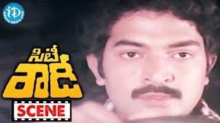 City Rowdy Movie Climax Scene || Rajasekhar || Madhavi || M Karnan || Sankar Ganesh