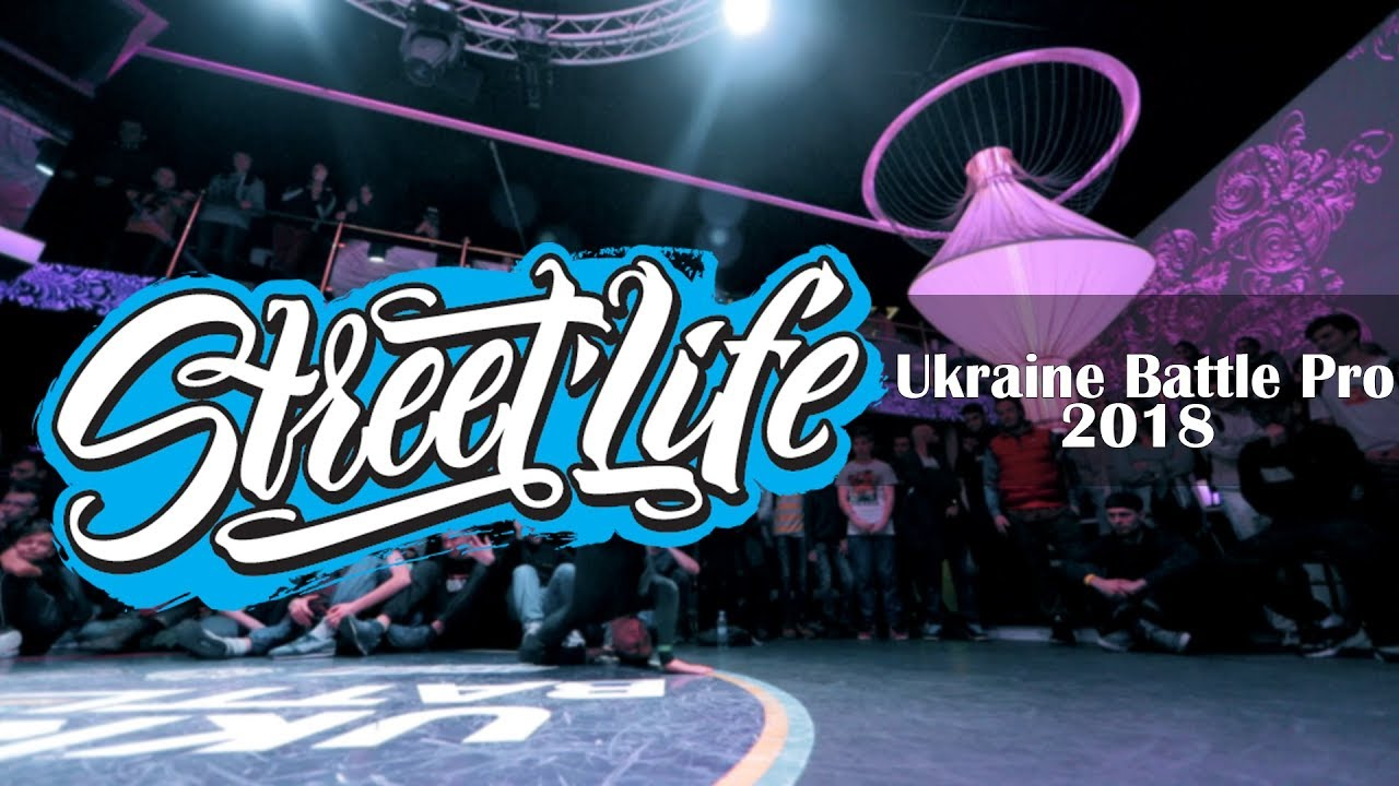 Road Life | Challenge 18 | Battle Professional Ukraine 2018