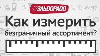 Купить микроволновую печь samsung me83krs-2 в интернет-магазине эльдорадо с доставкой и гарантией. Ознакомиться с ценами, отзывами.