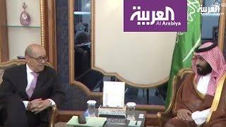 ولي العهد السعودي يبحث مع وزير الخارجية الفرنسي مكافحة الإرهاب