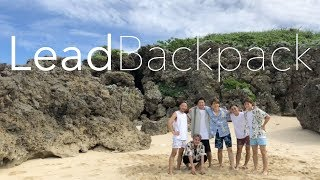 Lead「Backpack」-Choreo Video- from 8th Album「MILESTONE」 楽曲の開...