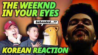 🔥(ENG) KOREAN RAPPER reaction to THE WEEKND - IN YOUR EYES🔥