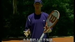 网球2 反手击球技巧 Ultimate Backhand