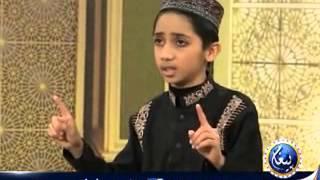 Naat Jo Log Muhammad Talal khalid By IREC TV