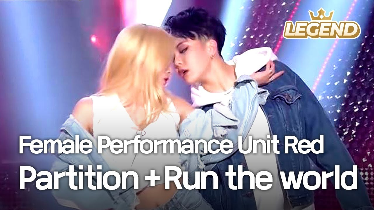 Download Female Performance Unit Red - Partition + Run the world