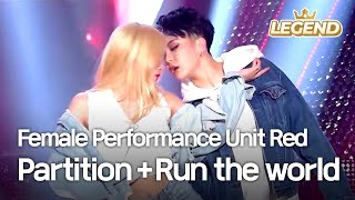 Female Performance Unit Red - Partition + Run the