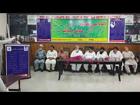 VC High Powers Committee Dr Aqeel Ahmad Qadri