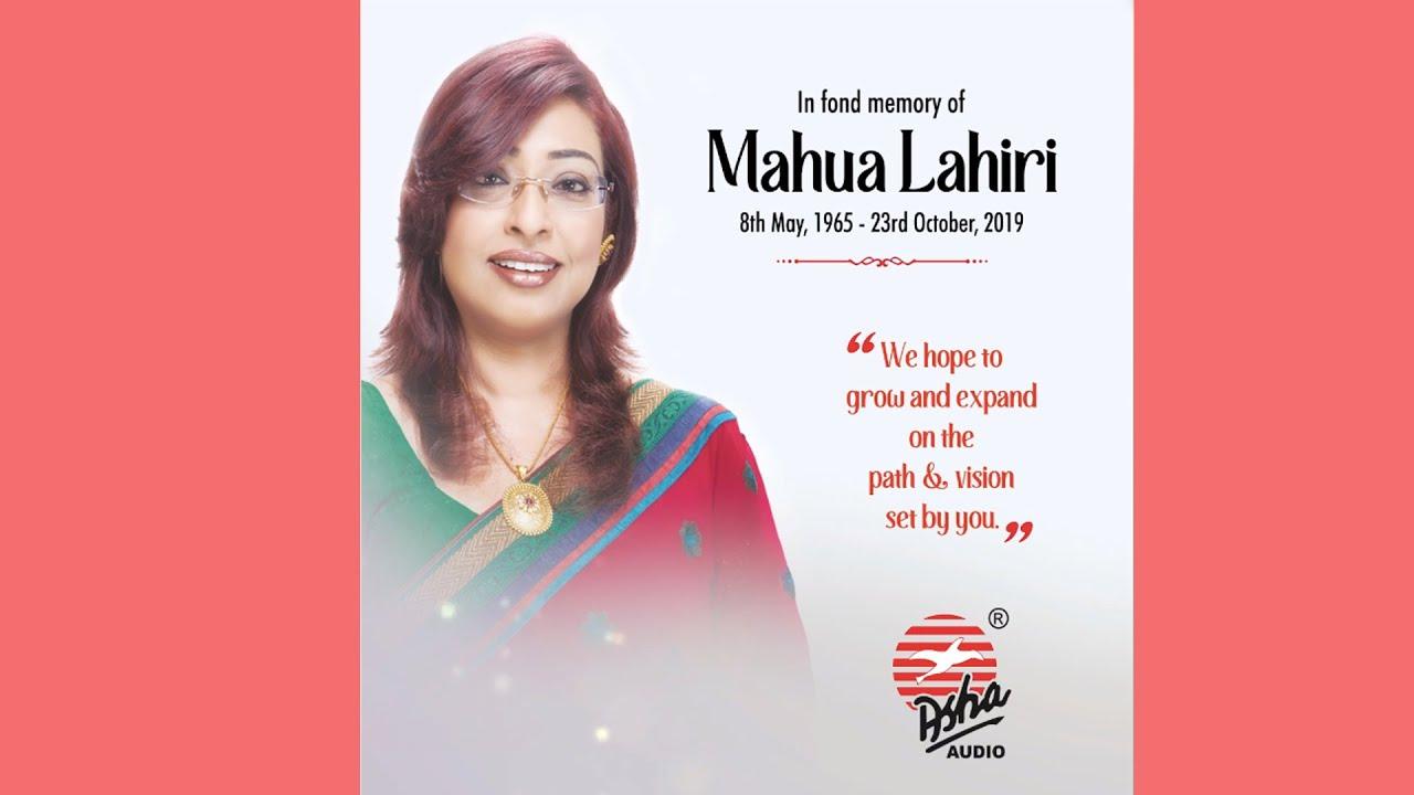 Remembering Mahua Lahiri...
