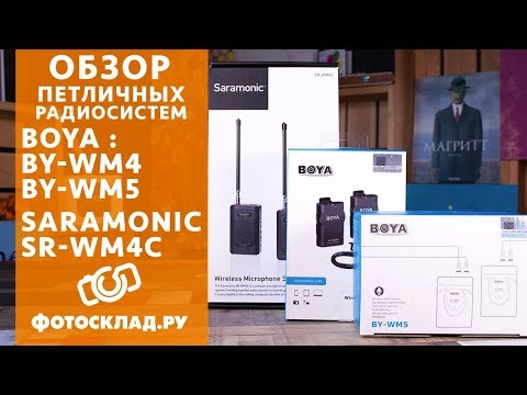 Микрофон BOYA BY-V01 для видеокамеры - YouTube
