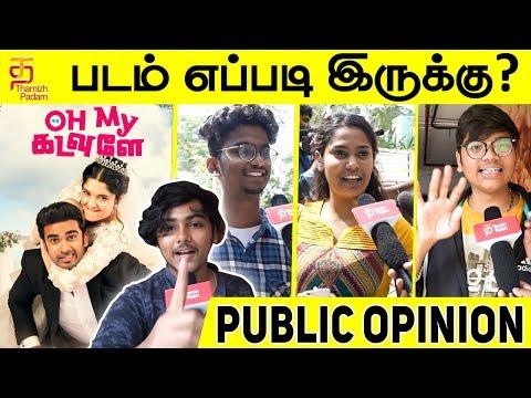 oh-my-kadavule-tamil-movie-public-opinion-|-ashok-selvan-|-ritika-singh-|-vani-bhojan-|-leon-james