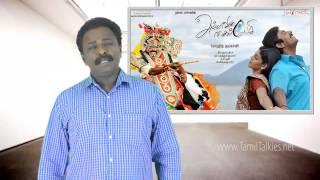 AMMAVIN KAIPESI Review & Budget Report - Thankar Bachan, Shantanu, Bhagyaraj | TamilTalkies