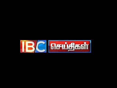 IBC NEWS