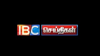 Gambar cover IBC NEWS