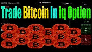 How To Trade Bitcoin In Iq Option - Options Trading Strategies