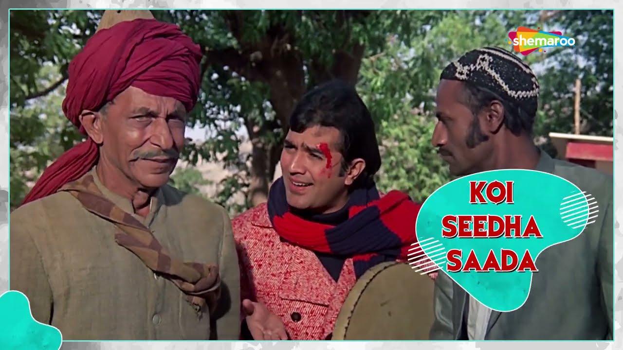 यार हमारी बात सुनो | राजेश खन्ना | मुम्ताज़ | Roti - HD Lyrical | Hit Song